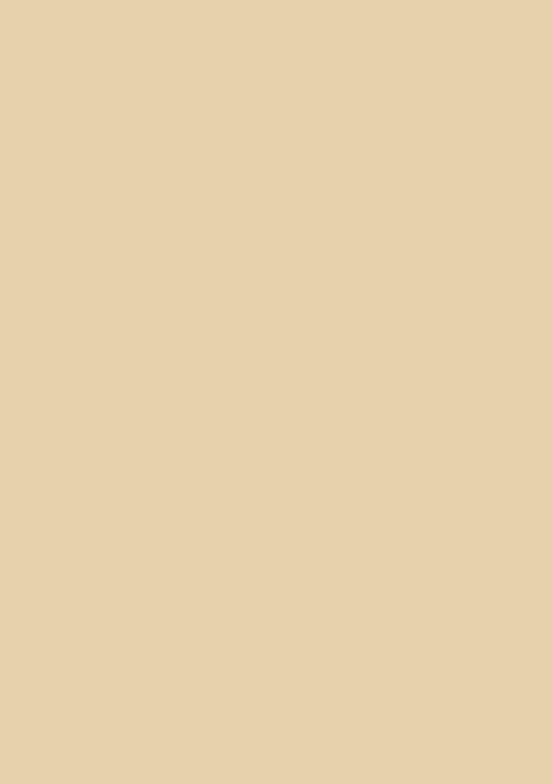 Пленка ПВХ Сахара глянец ПЭТ