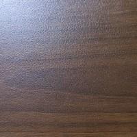 Орех шоколадный WLT 2603-20